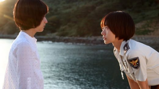 A girl at my door, korean lesbian film