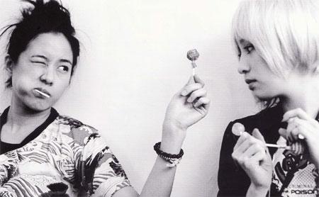 candy rain 2008 taiwan lesbian film