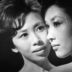 manji 1964, lesbian films, japan lesbian