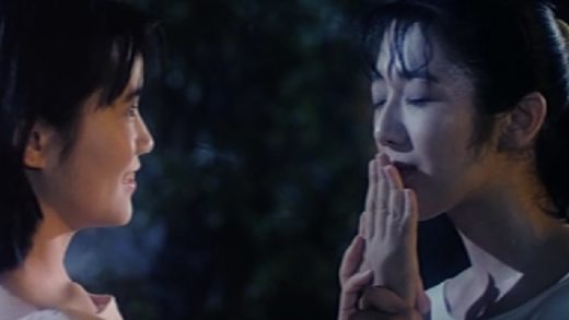 pink lady 1992 lesbian hongkong movie, pink lady 1992 album, kiss your hand, lesbian first sight