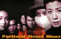 portland_street_blues_1998