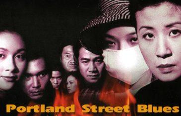 portland street blues 1998