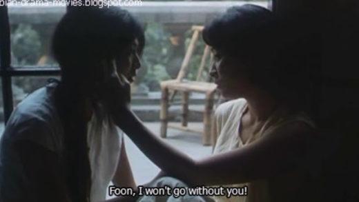 the-intimate-jisor-1997
