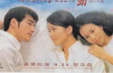 tempting_heart_1999_hongkong_lesbian_film