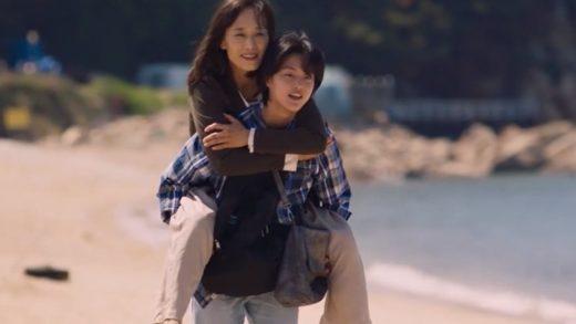 take me home (2020), lesbian korean movies